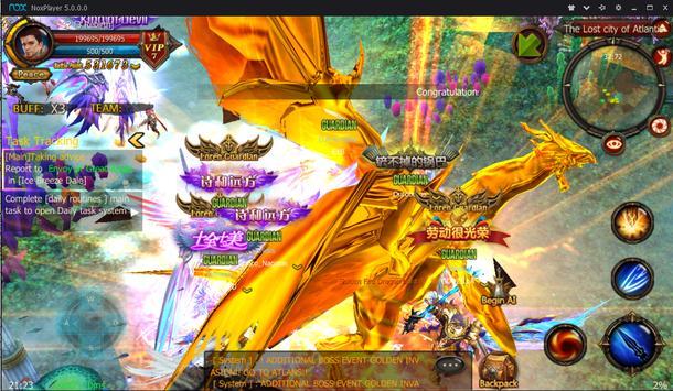 Mu Angel screenshot 9