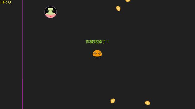 eat all ball apk screenshot