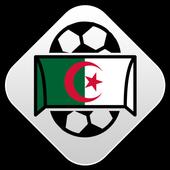 Scores - Ligue Professionnelle - Algeria Football icon