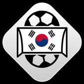 Scores - K League - South Korea Football League icon