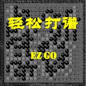 EZ GO icon