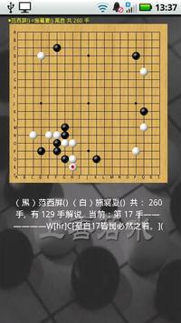 EZ GO screenshot 1
