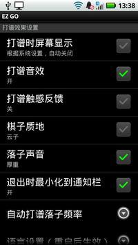 EZ GO screenshot 2