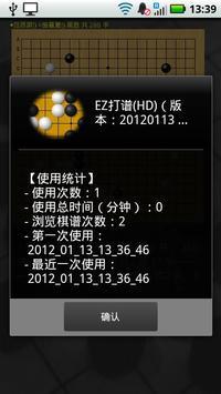 EZ GO screenshot 3