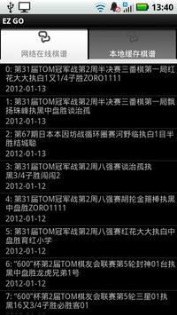 EZ GO screenshot 4
