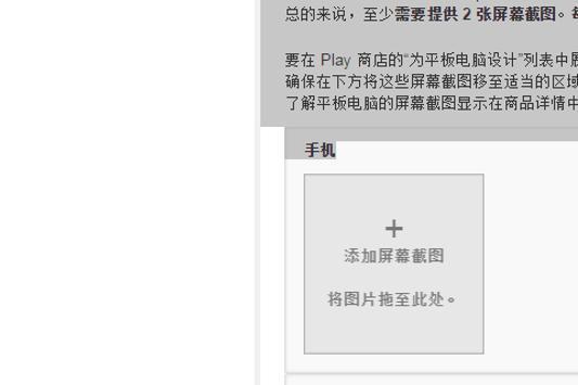 admob测试 apk screenshot