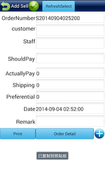 ELink invoice stand-alone screenshot 12