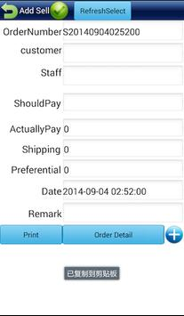 ELink invoice stand-alone Screenshot 2