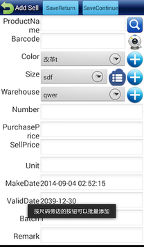 ELink invoice stand-alone screenshot 8
