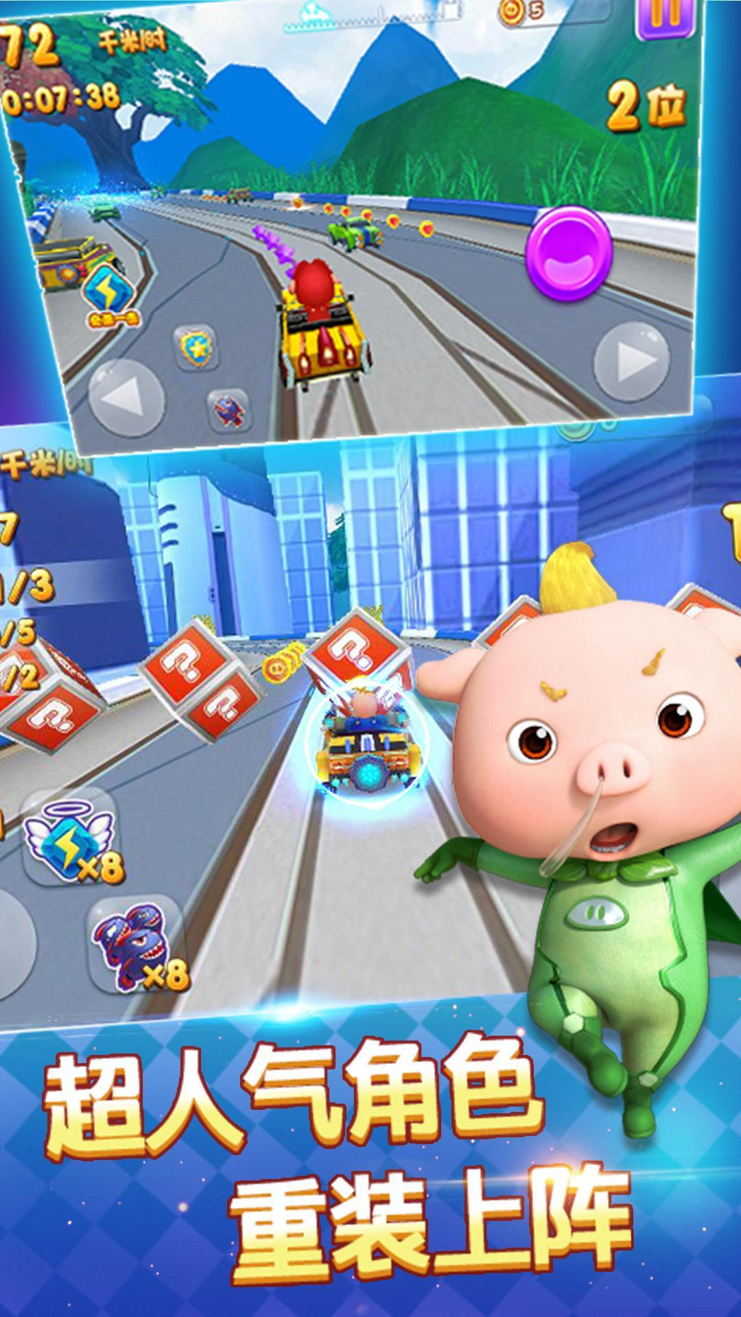 Kart Racer - GG Bond Hill Racing for Android - APK Download