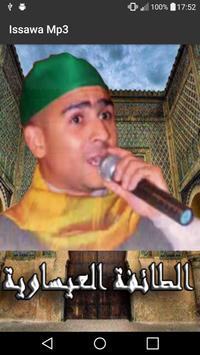 أغاني عيساوة - عبد الصمد هادف screenshot 3