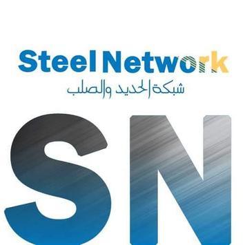 steel network poster