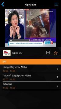ZaapTV screenshot 1