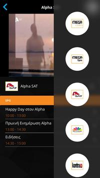 ZaapTV screenshot 3
