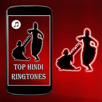 Top Hindi Ringtones screenshot 1