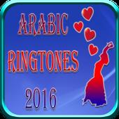 Arabic Ringtones 2016 icon