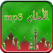 Azan MP3 icon