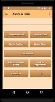 1 Click Aadhaar Solution screenshot 5