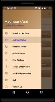 1 Click Aadhaar Solution screenshot 6