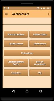 1 Click Aadhaar Solution screenshot 12