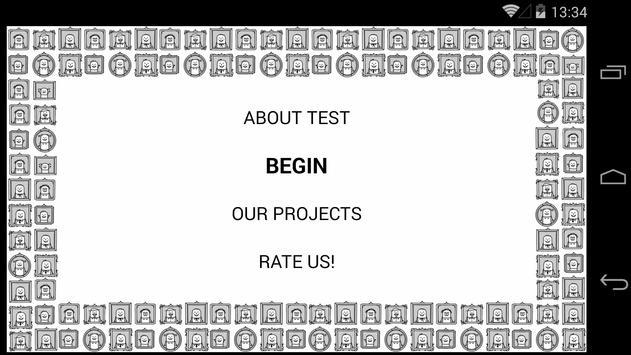 Hidden Self Personality Test 포스터