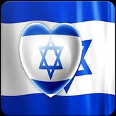 Иврит icon