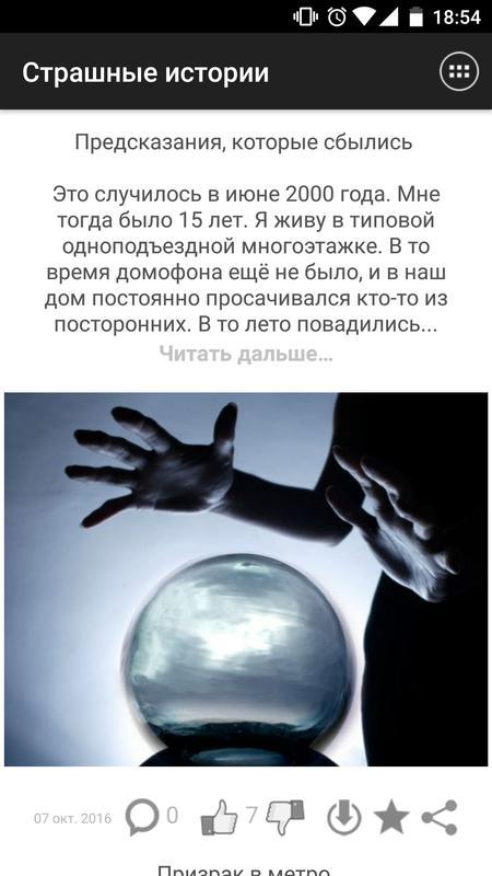living radical polymerization. Tsarevsky and Brent S.
