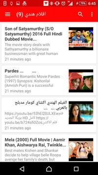 ZEE AFLAM افلام هندية screenshot 4