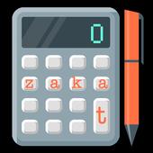 Zakat Calculator icon