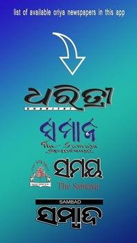 Oriya News Paper New poster