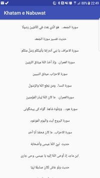Islamic references screenshot 6