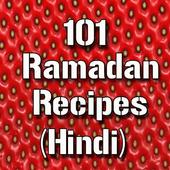 101 Ramadan Recipes In Hindi icon