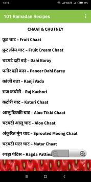 101 Ramadan Recipes In Hindi screenshot 5