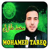 ikon Lagu Muhamed Tarek Mp3 2018