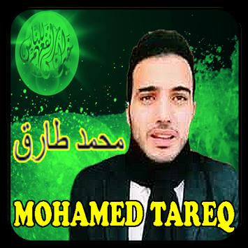 Lagu Muhamed Tarek Mp3 2018 screenshot 2