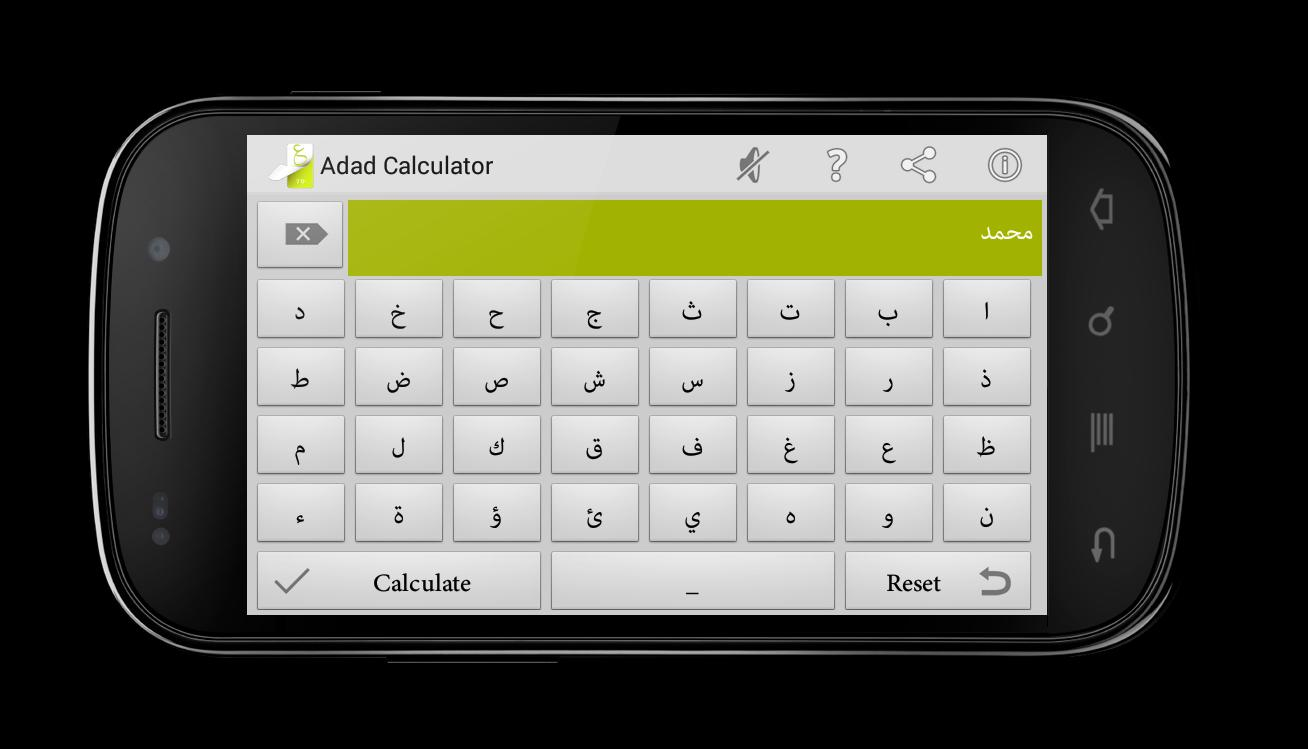Adad Calculator (Abjad) for Android - APK Download