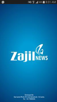 Zajil News poster