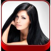 وصفات لتكثيف الشعر icon