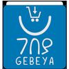 Gebeya icon