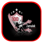 Zamalek News icon