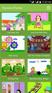 Urdu Nursery Poems poster