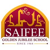 SGJS - School Dino icon