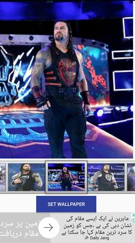 Roman reigns HD Wallpaper screenshot 2