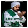 Sholawat Cinta Rosul Terbaru