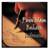 Puisi Islami Bahasa Indonesia icon
