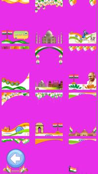 India Flag 15 August Facebook DP Photo Frame 2018 screenshot 1