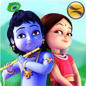 Little Krishna आइकन