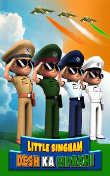 Little Singham captura de pantalla 17