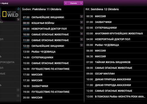 BaltcomTV screenshot 16