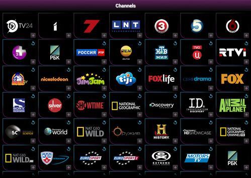 BaltcomTV screenshot 18